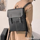 後背包男休閒大容量背包復古瘋馬皮電腦包街頭潮流時尚男包韓 卡布奇諾