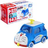 TOMICA #143 小叮噹 哆啦A夢 TOYeGO 玩具e哥
