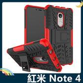 Xiaomi 小米 紅米機 Note 4X/4 輪胎紋矽膠套 軟殼 全包帶支架 二合一組合款 保護套 手機套 手機殼