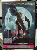 挖寶二手片-D43-正版DVD-日片【瘋狂假面】-鈴木亮平 清水富美加 安田顯(直購價)