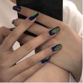 指甲貼片藍綠色撞色美甲成品磨砂方頭持久冷淡歐美風可拆卸假指甲 滿天星