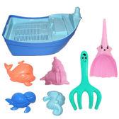 【全館】現折200兒童仿真沙灘玩具套裝海邊戲水洗澡小桶沙漏中秋佳節