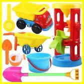 全館85折兒童節禮物兒童沙灘玩具車套裝大號寶寶玩沙子挖沙漏鏟子工具決明子嬰兒玩具