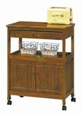 家事達TMT CY 265 實木雙門單抽收納櫃餐櫃