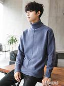 毛衣男士冬季男士高領毛衣韓版潮流個性寬鬆加厚針織衫純色打底衫學生外套多莉絲旗艦店