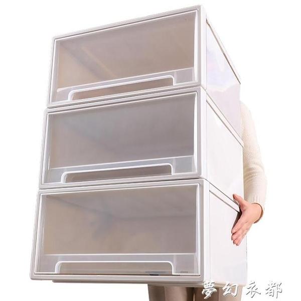 抽屜式收納盒整理箱內衣衣服收納神器家用儲物塑料柜子衣柜收納箱 聖誕節全館免運