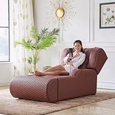 按摩椅 真皮太空艙沙發 單人客廳臥室店鋪酒店電動揉捏按摩多功能躺椅床YTL