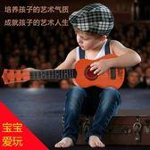 手提豎琴尤克里里初學者兒童小吉他玩具男女孩可彈奏樂器 JY【全館免運八折搶購】