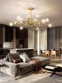 全銅水晶吊燈創意個性客廳燈餐廳臥室北歐後現代簡約燈具美式銅燈  蘑菇街小屋 ATF