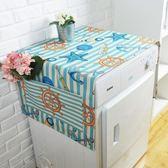 通用棉麻布藝滾筒全自動洗衣機罩LYH3843【大尺碼女王】