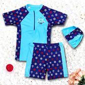 男童分體小中大童可愛溫泉嬰兒泳褲小孩泳裝寶寶遊泳衣 DA1075『黑色妹妹』