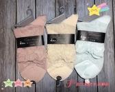 【京之物語】日本製造Guilleret半透明古典線條女性彈性短襪(藍/粉/米)內有實穿照