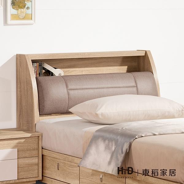 多莉絲3.5尺床頭箱(21JS1/041-8)/H&D東稻家居