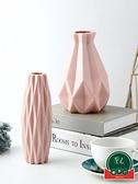 客廳裝飾擺件北歐塑料干花瓶歐式簡約花瓶植物器皿【福喜行】