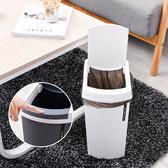 Z-日式衛生間垃圾桶家用創意廁所廚房客廳大號帶蓋筒有蓋紙簍手按式(小號)