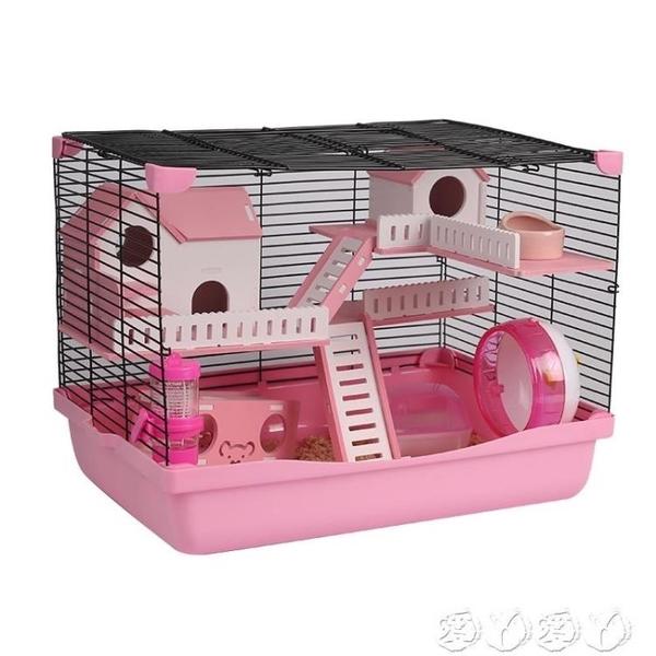 倉鼠籠倉鼠籠子倉鼠籠用品47基礎籠金絲熊窩別墅倉鼠用品單雙層套餐LX新年禮物