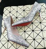 亮片尖頭銀色超高跟鞋女單鞋細跟金色婚鞋 「尚美潮流閣」