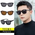 TR90偏光Polaroid太陽眼鏡 超輕量僅22g 時尚墨鏡 太陽眼鏡 抗UV400 【91560】