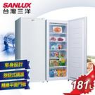 SANLUX台灣三洋 181L直立式冷凍...