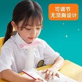 坐姿矯正器 小學生防坐姿矯正器兒童視力保護器防低頭防駝背幼兒園糾正寫字姿勢儀架 美物
