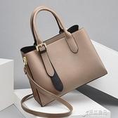 手提包 軟皮女士歐美2021秋冬新款包包大氣媽媽中年女包斜背包手提包大包 16【快速出貨】