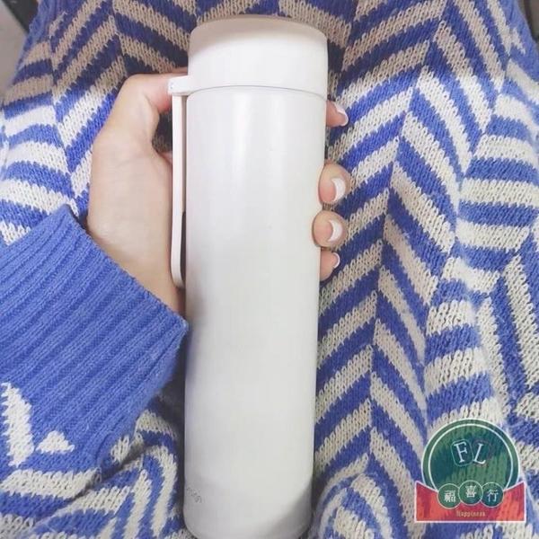 保溫杯男女韓版便攜水杯清新簡約不銹鋼杯子【福喜行】
