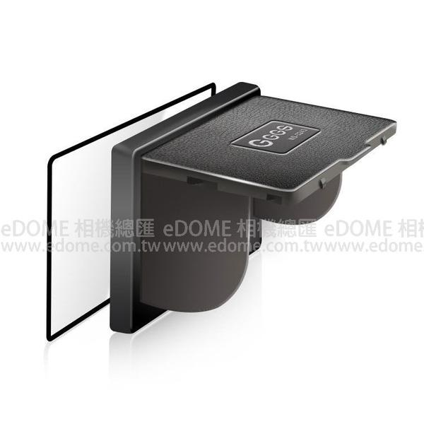 GGS 金鋼第五代 SP5 螢幕保護玻璃及遮光罩套組 SONY A72 A7S2 專用 (0利率 免運 公司貨) 5代 A7 II A7S II