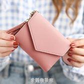 時尚小錢包女短款日韓版可愛小清新流蘇迷你學生女士錢包錢夾 米蘭潮鞋館