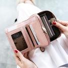 米印錢包女短款學生韓版可愛折疊新款小清新卡包錢包一體包女 智慧e家 新品