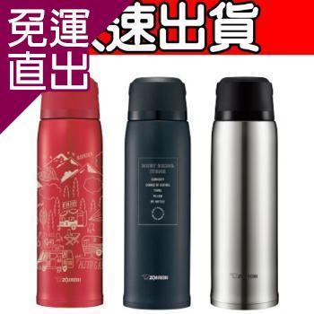 象印 ZOJIRUSHI象印 SLiT系列 1.03L不鏽鋼真空保溫瓶 SJ-JS10【免運直出】