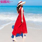 波西米亞長裙沙灘裙女夏2018新品海邊度假裙大擺型顯瘦雪紡連身裙 洋裝
