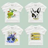 兒童短袖T恤純棉夏裝夏季童裝女童寶寶男童打底衫半袖小童嬰兒1歲 沸點奇跡
