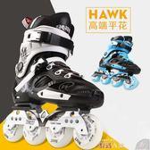 溜冰鞋全閃光成人溜冰鞋花式男女輪滑鞋專業初學旱冰鞋直排單排平花鞋 數碼人生