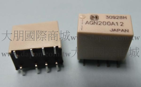 *大朋電子商城*Panasonic AGN200A12 繼電器Relay(5入)