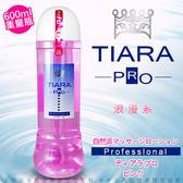 情趣用品-潤滑液【慾望之都精品】日本NPG Tiara Pro 自然派 水溶性潤滑液 600ml 浪漫系 情趣氣氛提升
