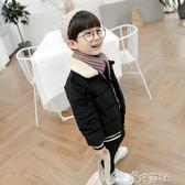 童裝男童加厚棉衣韓版棉服冬裝寶寶洋氣棉襖短款外套絨面 港仔會社