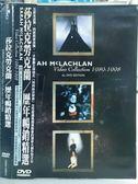 挖寶二手片-O07-063-正版DVD*音樂【莎拉克勞克蘭/歷年暢銷精選】-