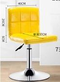 吧檯椅 家用椅升降吧臺椅現代簡約吧椅高吧凳靠背凳子高腳凳前臺椅子【快速出貨八折搶購】