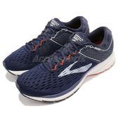 BROOKS 慢跑鞋 Ravenna 9 藍 橘 DNA 科技避震中底 男鞋 運動鞋 【PUMP306】 1102801D471