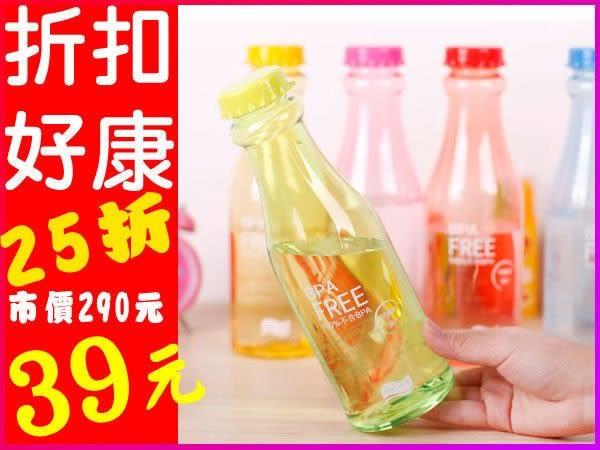 【Love Shop】39元特價 送吊繩 韓國摔不破的汽水瓶 隨身杯 水杯/水壺 透明太空杯/水杯(550ml)