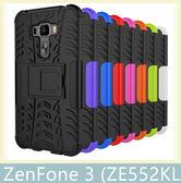 華碩 ASUS ZenFone 3 (ZE552KL) 輪胎紋殼 保護殼 全包 防摔 支架 防滑 耐撞 手機殼 保護套 軟硬殼