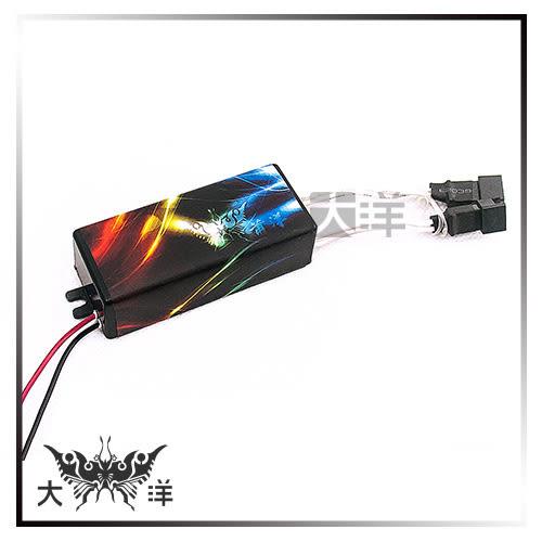 ◤大洋國際電子◢ 防水型冷陰極管驅動器 魚眼 天使眼 CCFL DC12V 0742