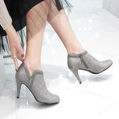 韓版磨砂皮高跟短靴細跟2020春新款翻毛皮女尖頭及踝靴 藍嵐
