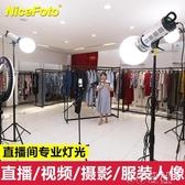 led攝影燈 攝影燈直播補光燈視頻常亮LED影棚服裝專業拍照燈柔光燈攝像 3C公社YYP
