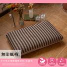 天竺棉超回彈記憶釋壓標準枕-無印條紋風-低調褐