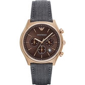 Emporio Armani 亞曼尼 紳士風計時手錶-咖啡x灰/44mm AR1976