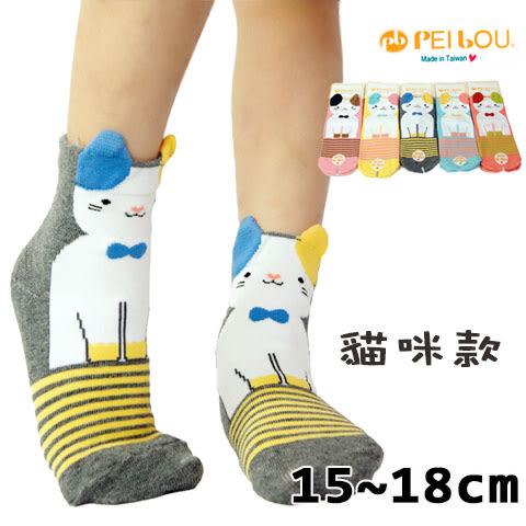 童襪  趣味止滑童襪  貓咪款  台灣製 pb