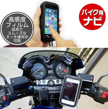 iphone6 plus ram mounts rap-b-202u-gop1 sj4000 hero4 mount機車固定底座快拆轉換底座圓球頭底座托架防水盒
