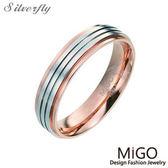 《SilverFly 銀火蟲銀飾》【MiGO 】無限的愛白鋼男戒