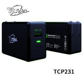 T.C.STAR TCP231 QC3.0+TYPE-C 雙孔快速電源供應器